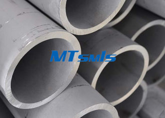चीन ASTM A789 / A790 2205 / 2507 Duplex Steel Pipe Cold Rolled Pipe फैक्टरी