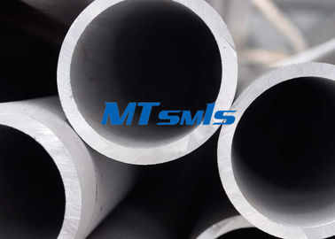 चीन Big S32205 / S31803 Seamless Duplex Steel Pipe For Chemical Industry फैक्टरी