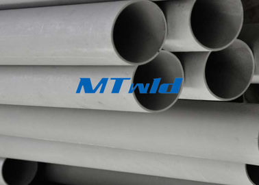 चीन DN200 ASTM A358 TP304 / 304L welding stainless steel pipe , welded steel pipe फैक्टरी