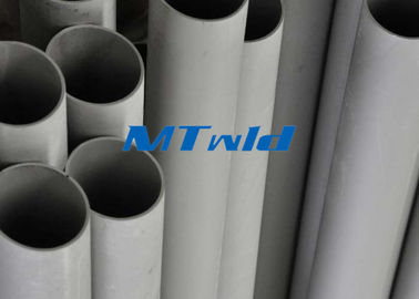 चीन EFW Class 1 Stainless Steel Welded Pipe ASTM A358 / ASME SA358 TP347 / 347H फैक्टरी